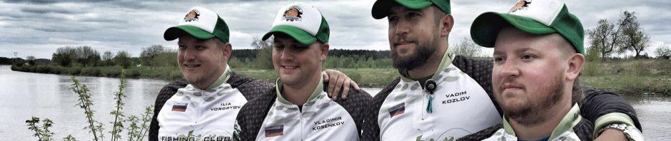 Кубок МО по фидеру 2017. Отчёт от Ильи Воробьева